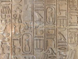 письменность древности