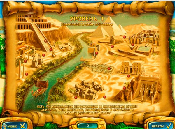 египта фото