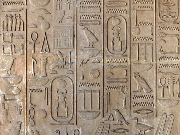 проект история древней письменности египта