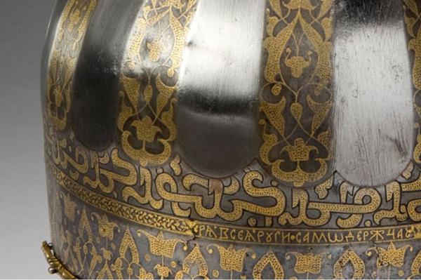 шлем невского с кораном