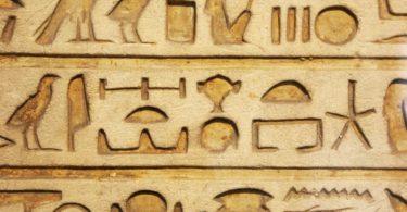 письменность древнего египта