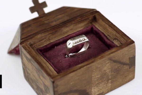 кольцо жанны дарк