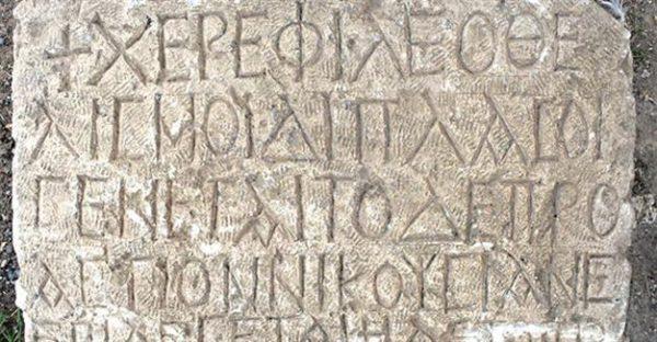 византийская табличка