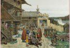 классы в древней руси