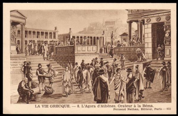 aнтичная цивилизация древней греции