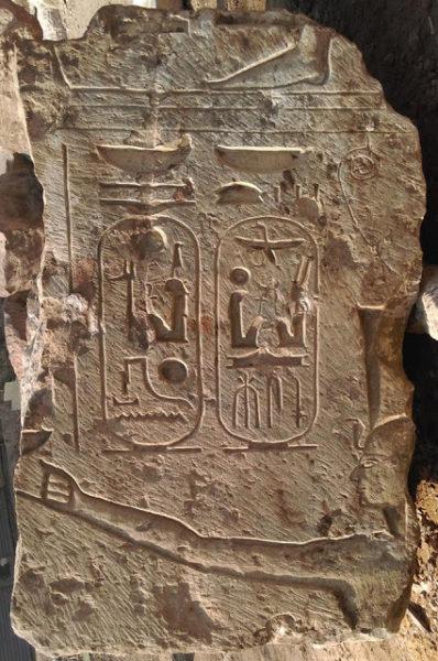 рамзес II картуши