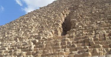 скрытые камеры в пирамиде