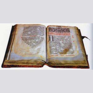 сообщение на тему рукописные книги древней руси