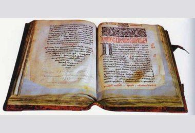 book-1024x1024