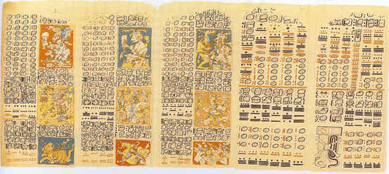 тайны древних рукописей