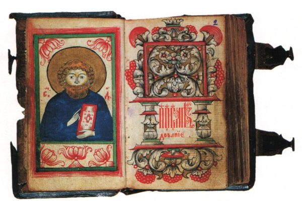 рукописные книги древней руси 4 класс сообщение