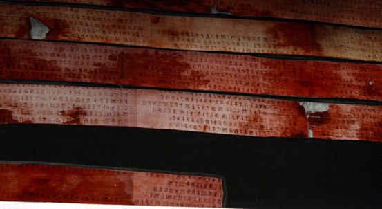 тайны древней рукописи