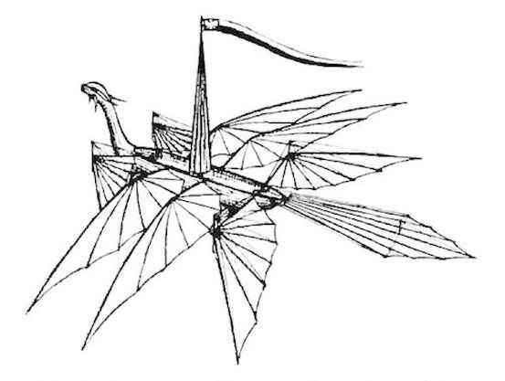 самолет древности