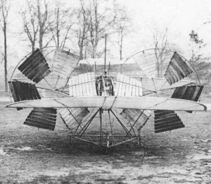 летатальный древний аппарат