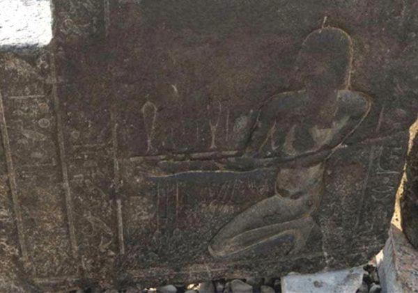 Храм Нектанебе I
