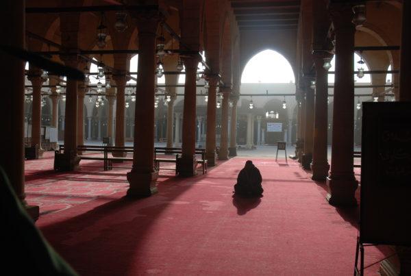 Особенности религии Египта