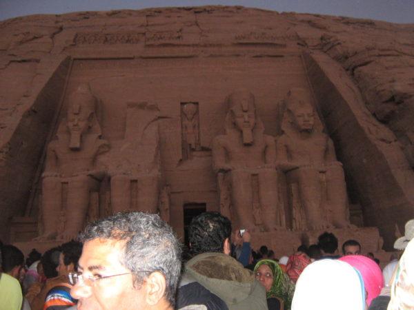 Жители Египта
