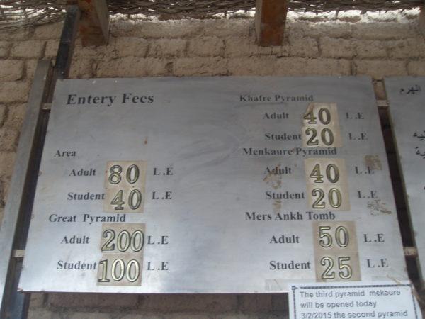Как поехать в Египет самостоятельно 2016