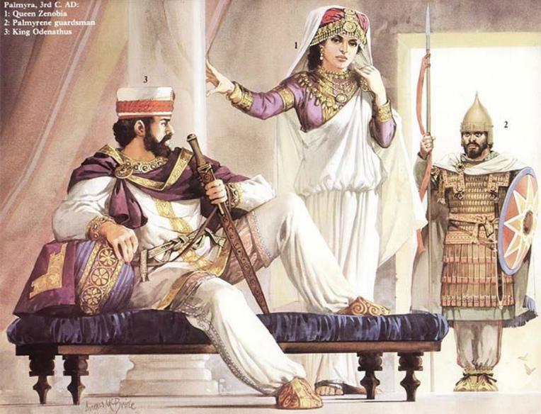 Зенобия царица Сирии