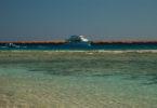 Острова Египта