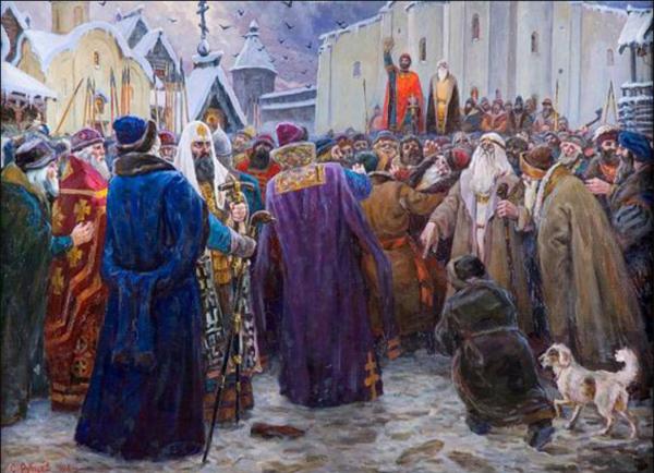 история становления права древней руси