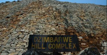 великий зимбабве фото
