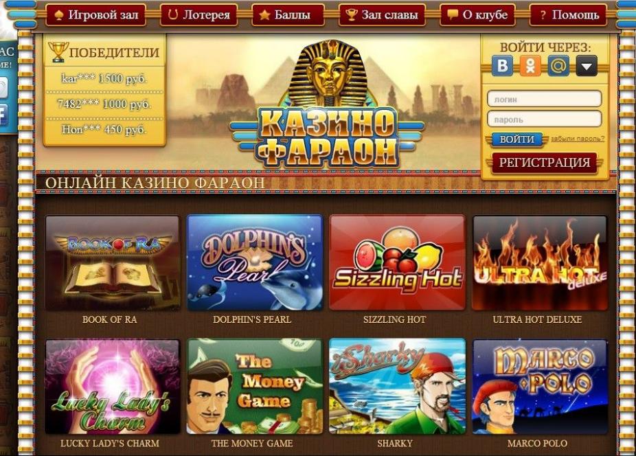 Метод игры в казино фараон казино золотая кузница отзывы