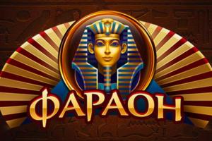 казино онлайн без регистрации