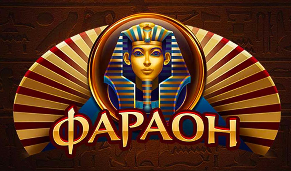 pharaon casino