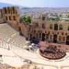 Никополь Римский Одеон