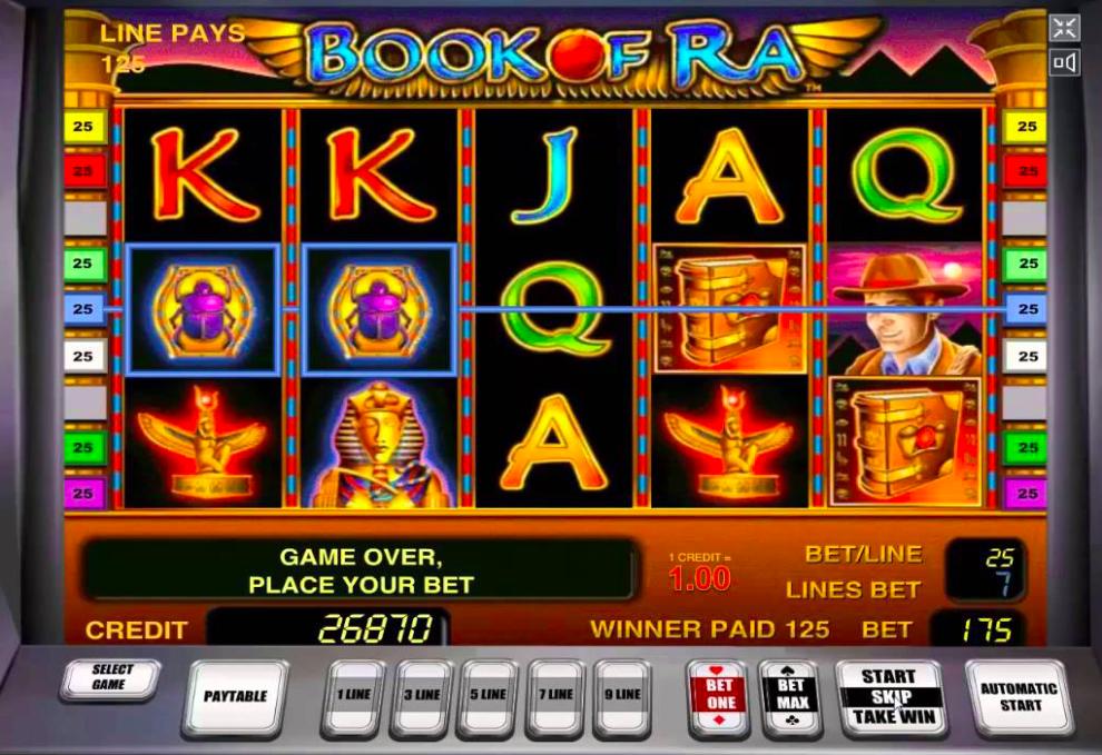Шатл 8 казино